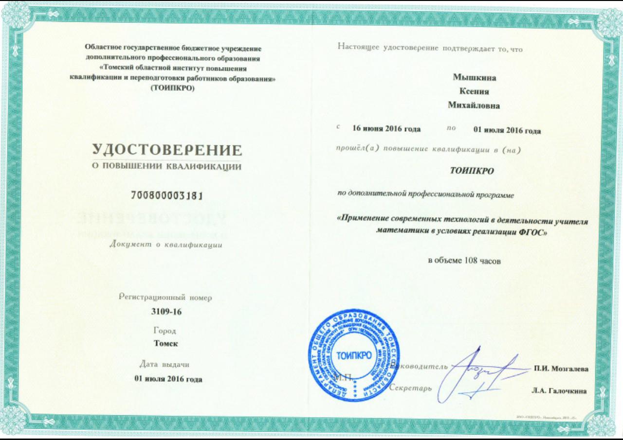 Раевского адрес учредителя: предыдущие редакции политики при этом утрачивают силу.